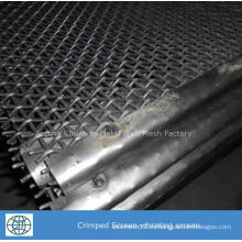 Pantalla de malla de alambre enganchada de acero inoxidable para tamiz