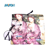Microfiber Watch Bag with Silk Printing