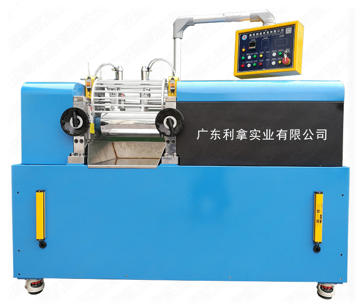 Mini Lab Two Roll Mill Machine