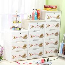 Cartoon Bear Printing Plastic Storage Cabinet (FL-155-1)