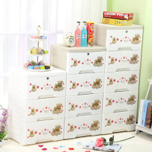 Cartoon Bear Printing Plastic Storage Cabinet (FL-155-1)