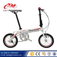 Marco de acero de una sola velocidad de Alibaba bicicleta plegable de 16 pulgadas / mini bicicleta plegable / bicicleta plegable para la venta