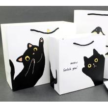 Cute Cartoon Animal Garment Paper Bags