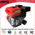 2016 Neuer Fabrikpreis 5,5 PS 163 ccm kleiner Benzinmotor
