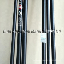 carbon fiber 75% content SDM 460cm windsurfing mast