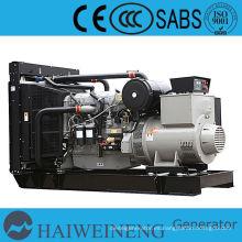 La mejor solución de energía por el conjunto de generación diesel UKperkins 20kva-250kva