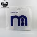 Reinforced die cut handle hdpe gift shopping bag
