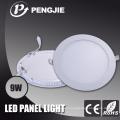 Energy Saving 9W LED Ceiling Panel Light for Home