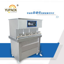 DZW1000 Large External Vacuum Packing Machine