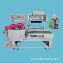 CCP- L500  automatic heat shrink packing machine