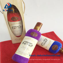 100% cotton wine bottle towel cake