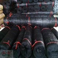 HDPE shade net for agricultural farming roof