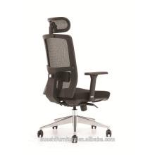 Х3-52А-МФ исполнительный дизайнер офисное кресло