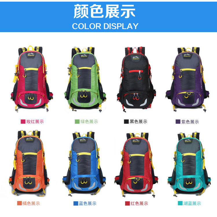 Cheap customized logo hiking bag for sale1