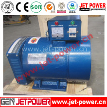 2kw-24kw St Single Phase Dynamo Brush Alternator