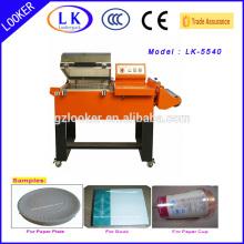 Аттестованная CE машина упаковки оборачивать сокращения