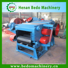 China manufacturer industrial diesel and electric wood chipper for paper mill