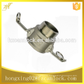 """Aluminum Camlock Couplings, type B , size from 1/2"""" to 8"""""""