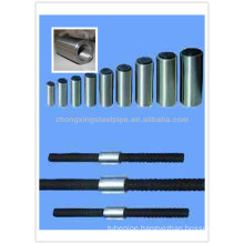Mechanical carbon steel coupling/sleeves