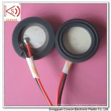 Хорошее качество 20 мм, RoHS ISO9001 1,7 МГц Ультразвуковая часть для распыления