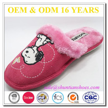 Cute warm winter soft faux fur lining puppy embossed indoor slipper shoes