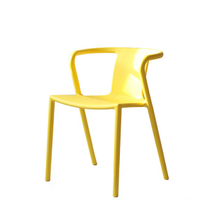 Stackable yellow pp plastic arm dining chair