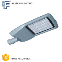 The best selling professional 80w 2018 aluminum die cast led street light housing