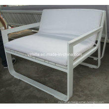 All Weather Garden Outdoor Patio Furniture