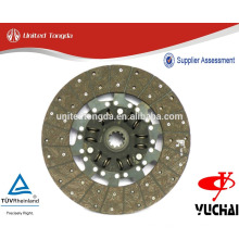 YUCHAI Clutch Disc E12FA-1600740