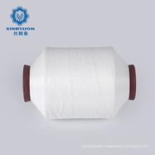 Fujian Nylon thread FDY warp 70D/2ply 70 denier 70/2 nylon yarn thread