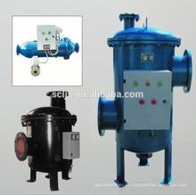 Filtro de água em grande escala para o sistema de aquecimento água industrial produtos de tratamento de água