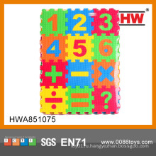 Интересные EVA головоломки мат 36PCS математике обучения игрушка дети головоломки мат