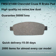 Rear Chevrolet cruze brake pad D1468