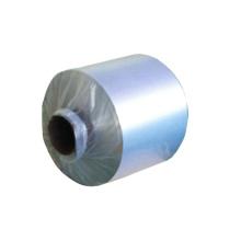 Aluminium foil jumbo roll for food