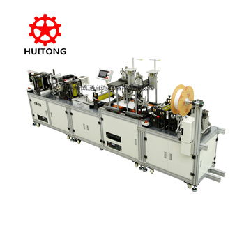 Auto N95 4 -Layer 3D Mask Machine Online