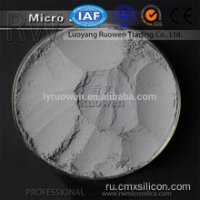 92%25+Low+price+high+quality+Silica+fume+for+cement
