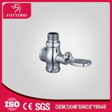 3-полосная малых воды насос донный клапан MK12206