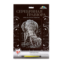 2015 Paper Crafts Art Supplies Scratch Cards Silver Elephant