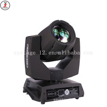 disco moving head beam 7r 230w wash light