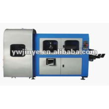Automatic paper punching machine