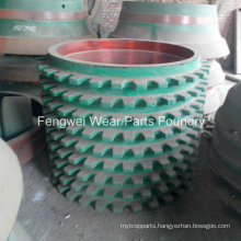 Wear Parts Toothed Roller Crusher Parts Roller