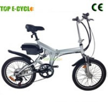 TOP/OEM full suspension 250W cheap folding electric bike with high quality