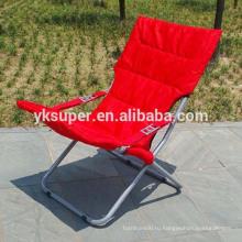Простой и Модный Beach Folding Sun Chair