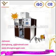 DCS-5F16 type auto rice packing machine price
