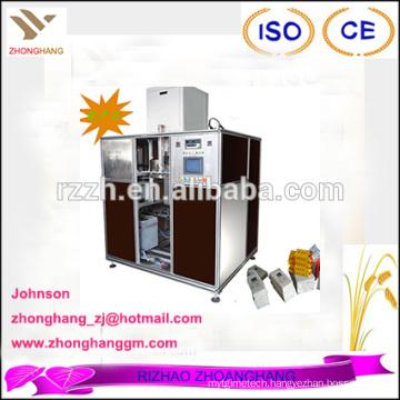 DCS-5F16 type auto rice packing machine price