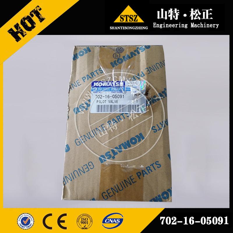 Pc1250 7 1 Ppc 702-16-05091
