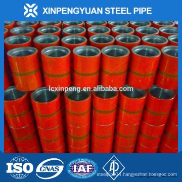 """API5CT/5L 2-3/8"""" J55 NUE tubing coupling"""