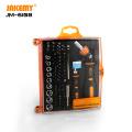 JAKEMY JM-6108 79 in 1 DIY hardware repair magnetic bit holder ratchet screwdriver tool kit sets