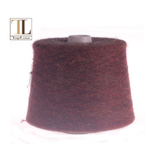 Topline elastic alpaca wool yarn for knitting