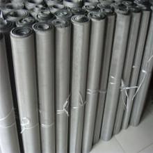 Tissé à bas prix prix de treillis de fils en acier inoxydable